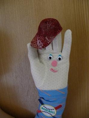 Glove Boy